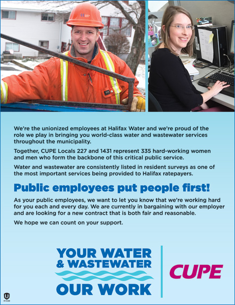 CUPE-HfxWater-MetroAd-13Mar
